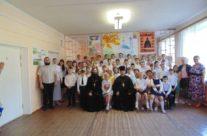 В Каширском Благочинии прошел православный детский лагерь